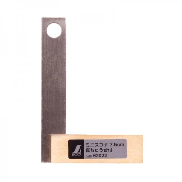 Japanese Mini Try Square - 75 mm x 52 mm